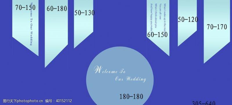 韩式婚礼蓝紫色婚礼图片