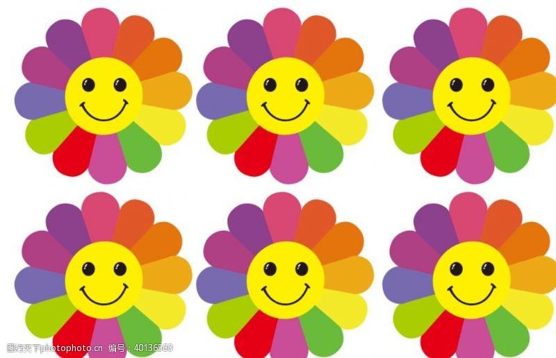 卡通花朵七彩微笑花朵图片