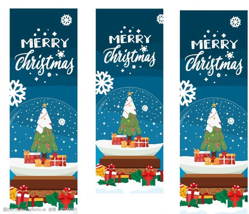 圣诞雪花圣诞玻璃贴纸圣诞树圣诞礼物装饰图片