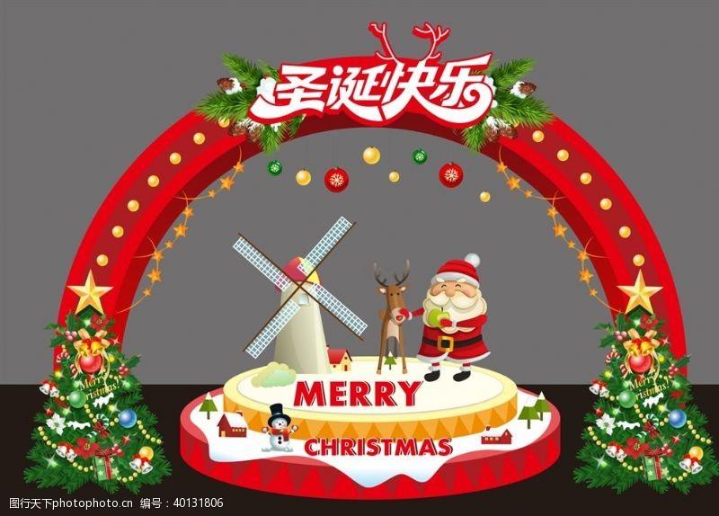 展览设计圣诞美陈门头图片
