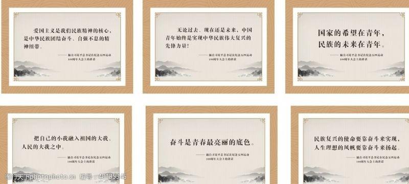 古色中国风图片