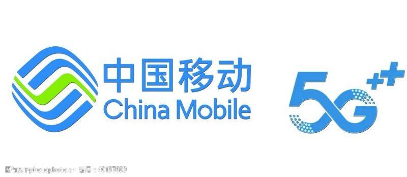 中国移动背景墙图片