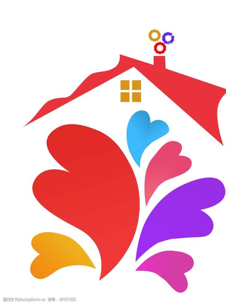 卡通房子爱心房子图片