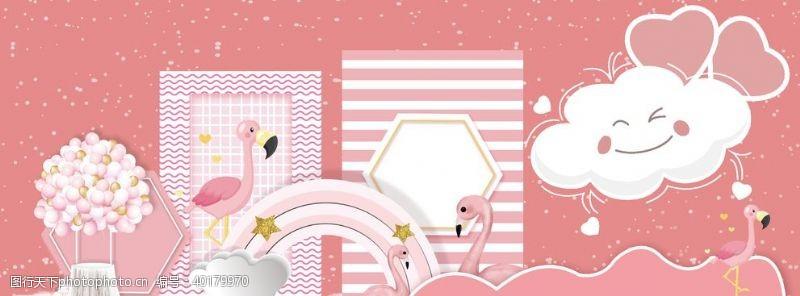 韩式婚礼粉色烈火鸟图片