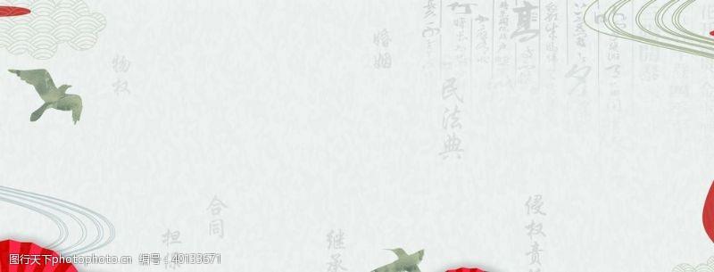 电影票古典背景板民法典中国风图片
