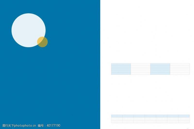 高档画册画册封面图片
