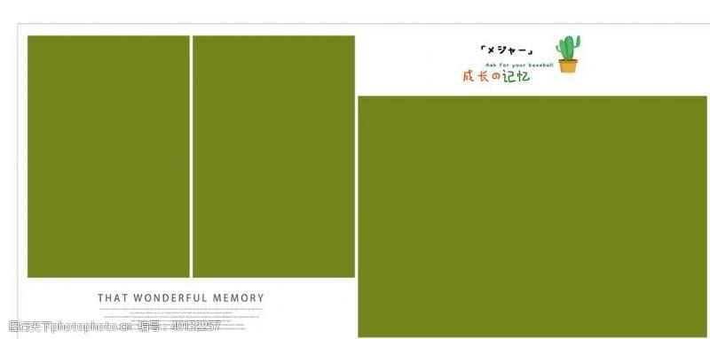 相册设计简约相册模板图片