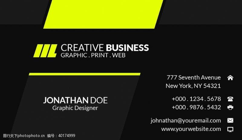 企业名片素材名片名片设计图片