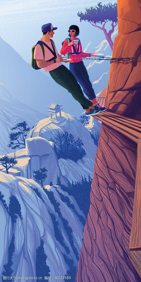攀岩人物卡通插画场景背景素材图片