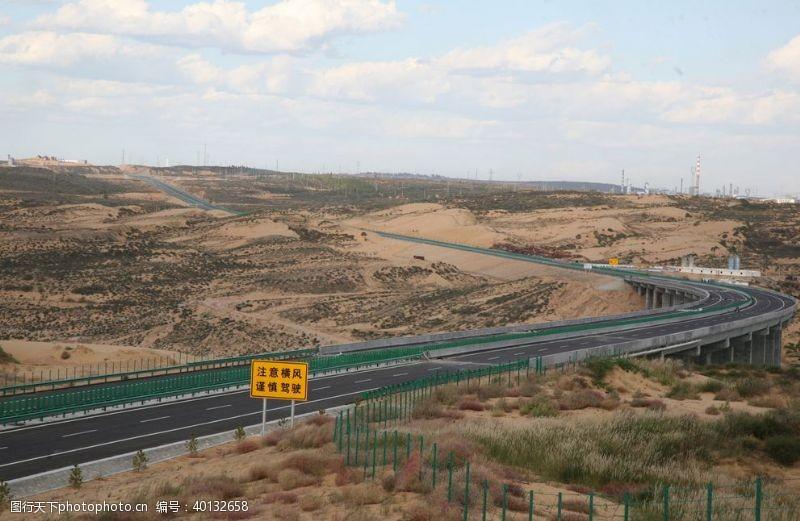 陕西榆靖高速公路图片