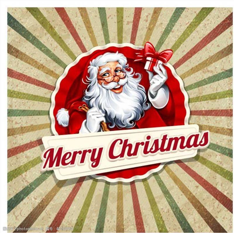 发射圣诞老人图片