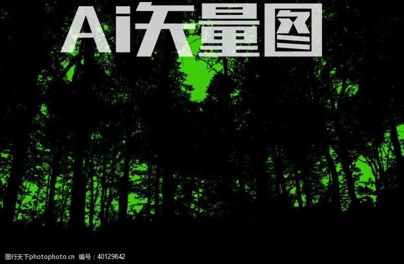 树木剪影树图片