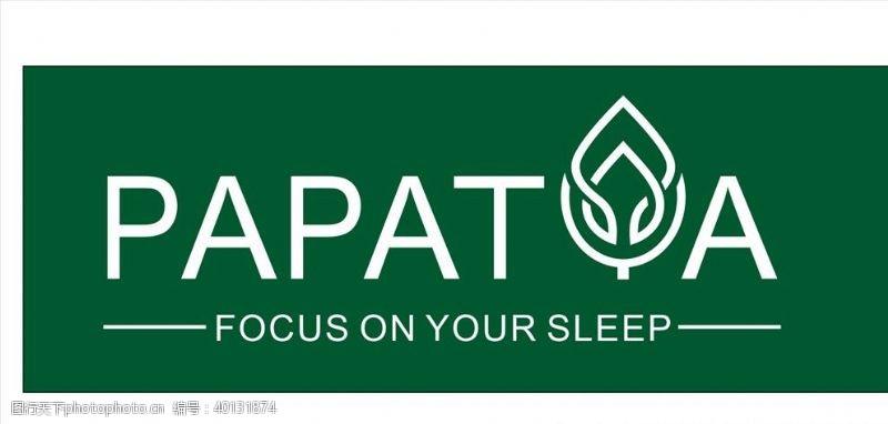 床上用品泰国PAPATA图片