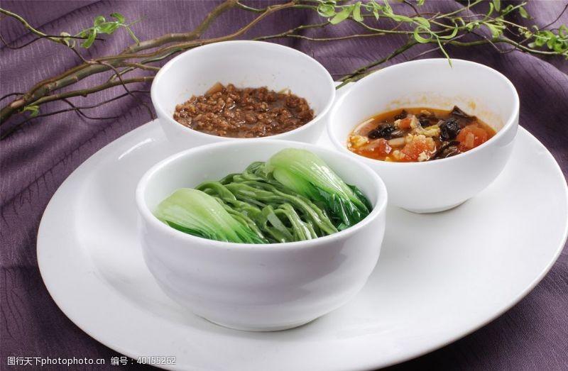 五彩菠菜面图片