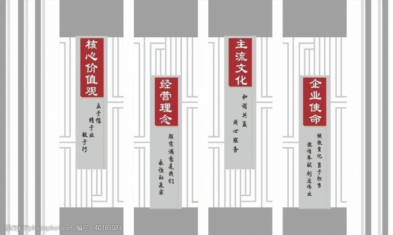 展览设计新中式文化墙图片