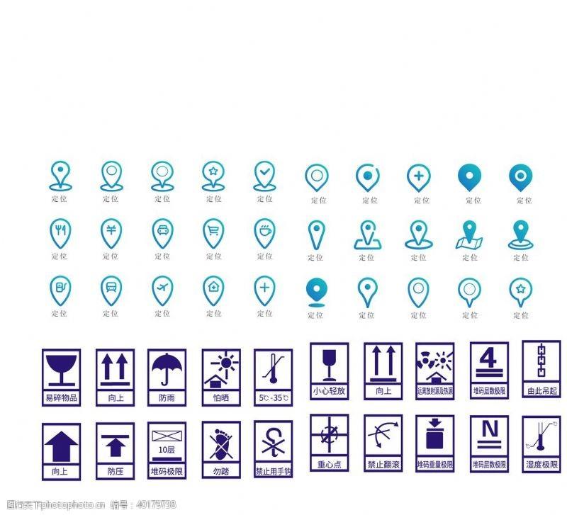 汽油包装图表加定位图标图片