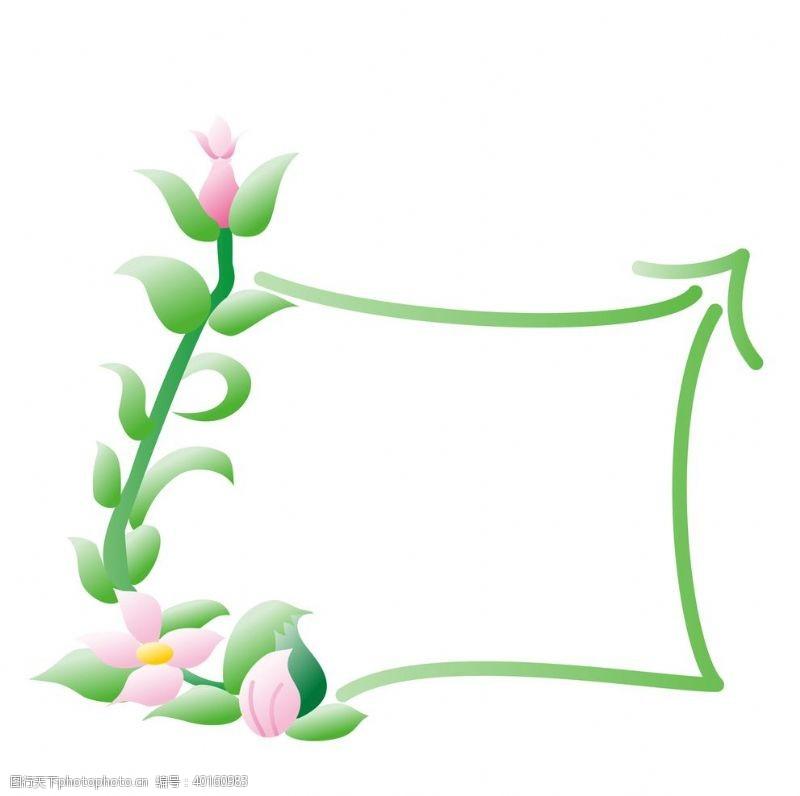 植物边框边框图片
