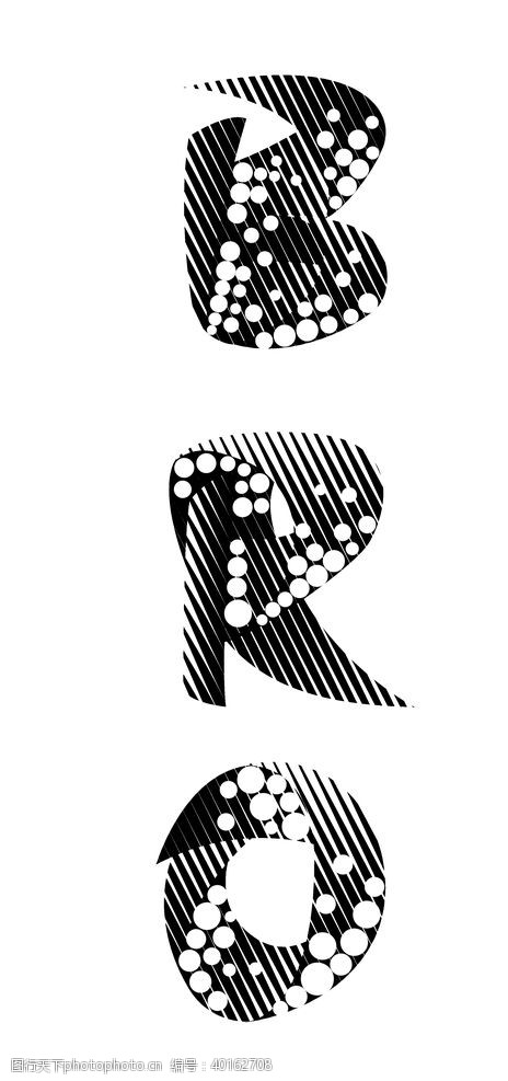 童装印花BRO字母图片
