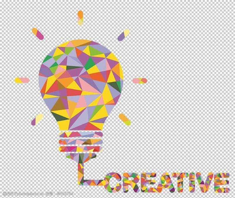 大脑创意图片