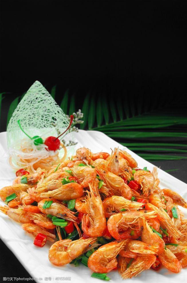 韭菜炒小河虾图片