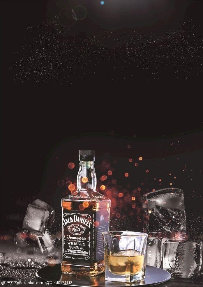 调酒酒水图片
