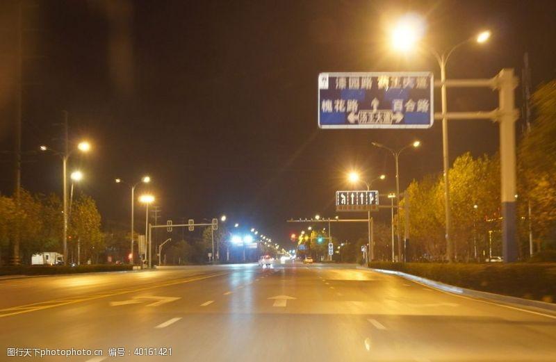 高速公路路灯图片