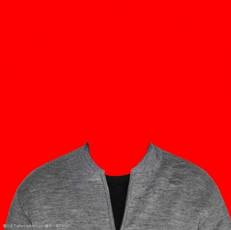 男士证件照衣服素材图片