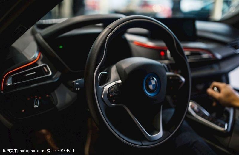 汽车内饰汽车图片