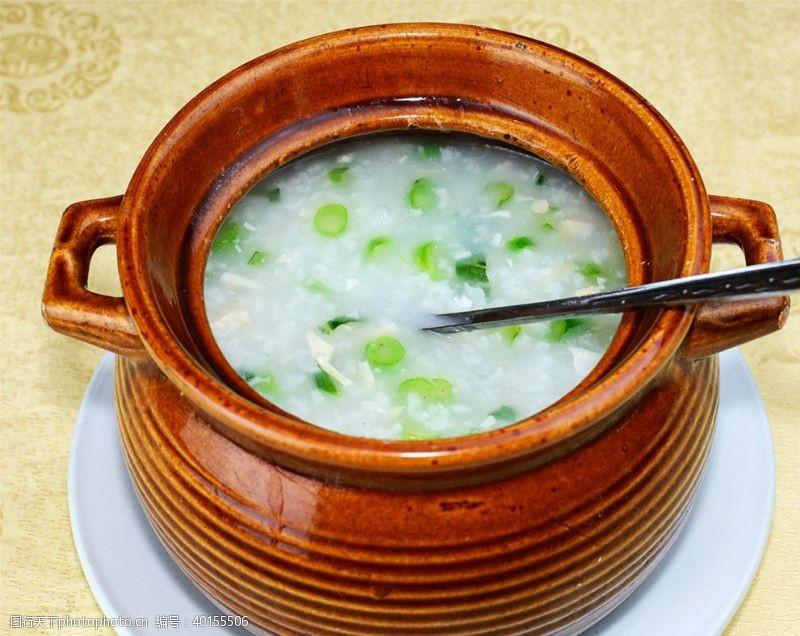 砂锅粥图片