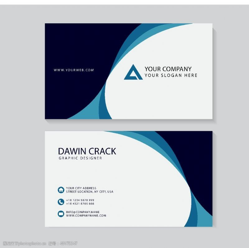 简洁名片设计商务名片图片