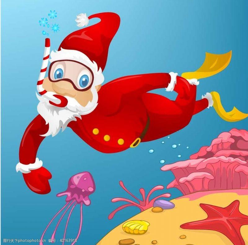 圣诞节装饰品圣诞老人图片