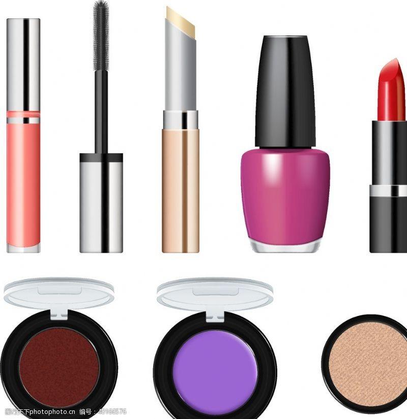 眼影矢量各种各样化妆品图片