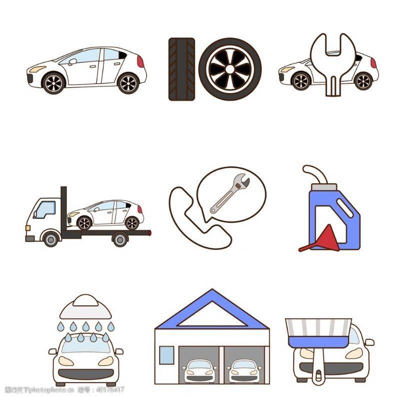 专业洗车矢量交通工具图标图片