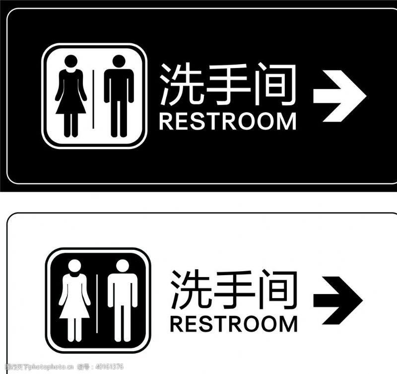 men洗手间指示牌图片