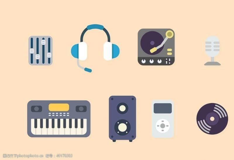 音乐器材耳机光盘钢琴图片