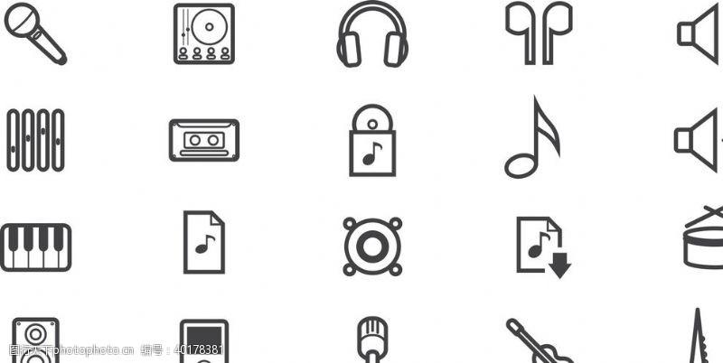 耳机音乐周边图片