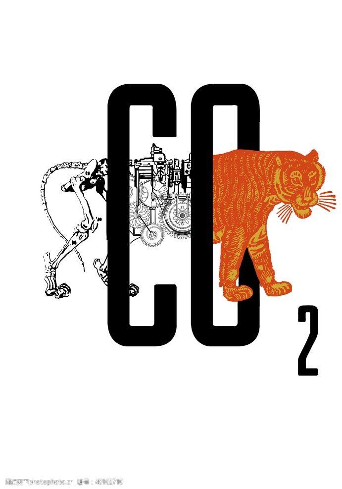 童装印花字母C图片