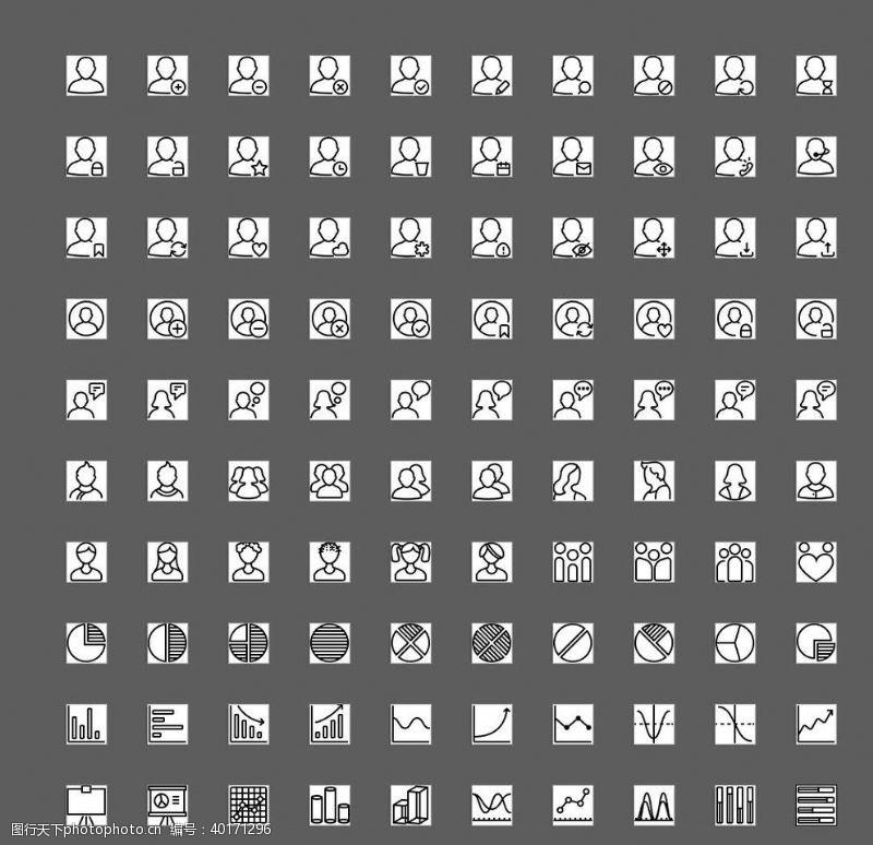 图标矢量图标100个黑白用户图表UI图标图片