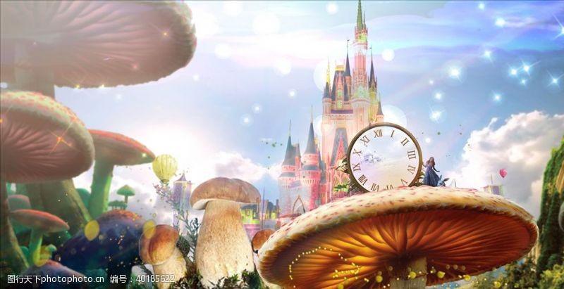 仙境爱丽丝梦幻森林