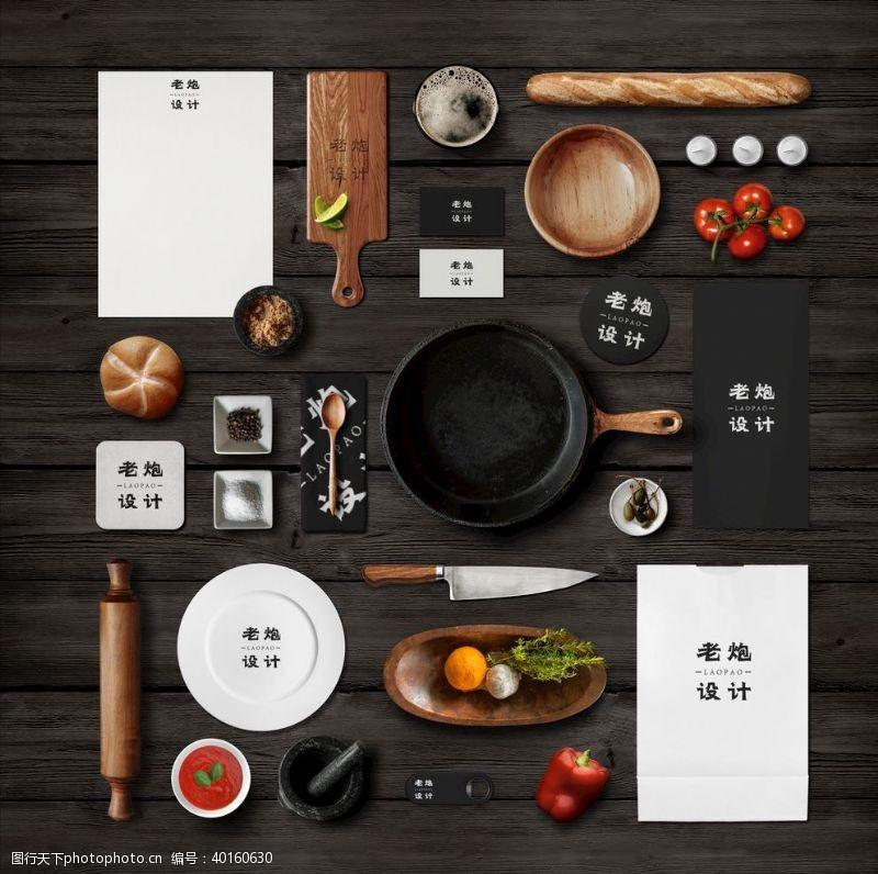 厨房用具餐具样机图片