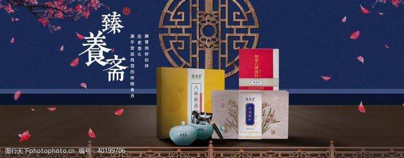 优惠促销茶叶海报图片