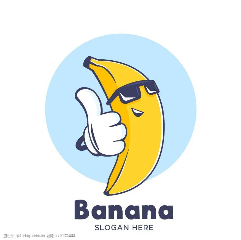 国外logo创意香蕉logo图片