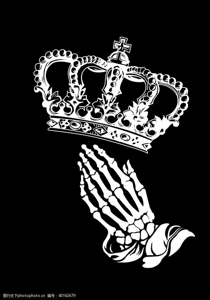 手指皇冠手图片