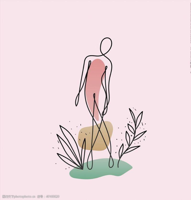 人物素材简笔抽象女人图片