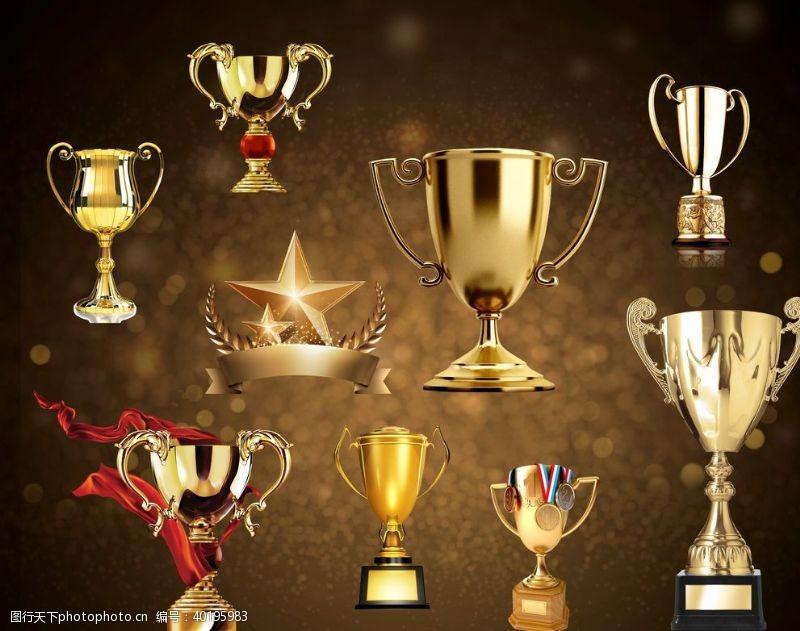 金杯奖杯集图片