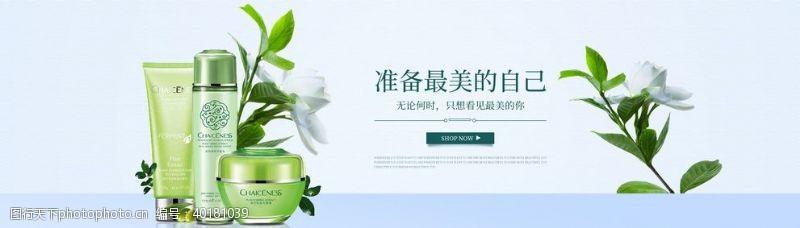 女装海报简约绿色图片