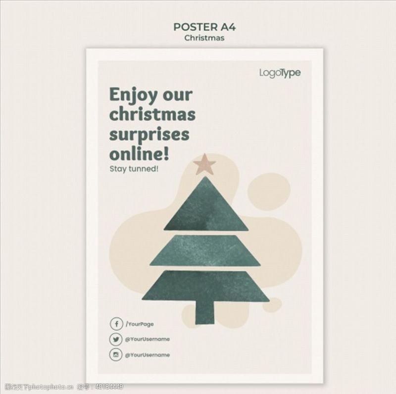 省钱圣诞贺卡图片