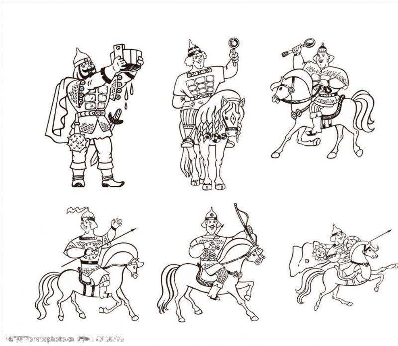 骑马士兵线稿图片