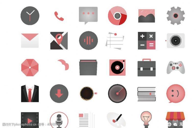 麦克风手机图标图片