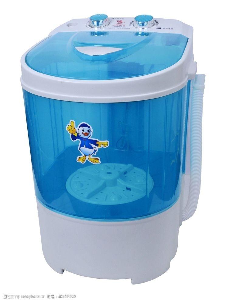 小鸭迷你洗衣机图片